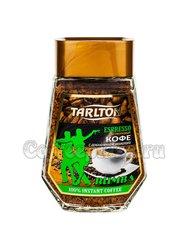Кофе Tarlton Espresso растворимый 100 г (Rumba)