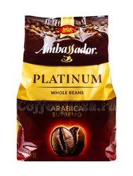 Кофе Ambassador в зернах Platinum 1 кг