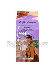 Кофе Diemme молотый Blend Romeo 200 г