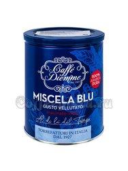 Кофе Diemme молотый Miscela Blue Moka Gusto Vellutato 250 г ж/б