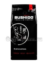 Кофе в зернах Bushido Black Katana 1 кг