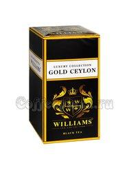 Чай Williams Gold Ceylon (Голд Цейлон) черный 150 г