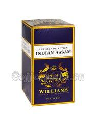 Чай Williams Indian Assam (Индиан Ассам) черный 150 г