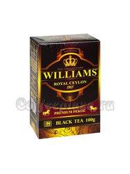 Чай Williams Royal Ceylon черный Супер Пеко 100 г