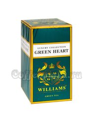 Чай Williams Green Heart (Изумрудный Жемчуг) зеленый 125 г