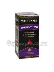 Чай Williams Spring Thyme черный с чабрецом в пакетиках 25 шт * 2 г