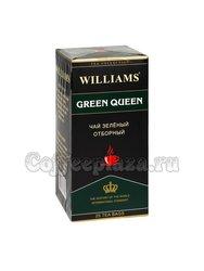 Чай Williams Green Queen зеленый в пакетиках 25 шт * 2 г