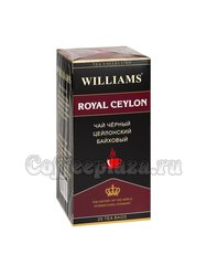 Чай Williams Royal Ceylon черный  в пакетиках 25 шт * 2 г