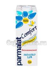 Молоко Parmalat  Безлактозное 1,8% 1 л