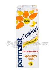 Молоко Parmalat Безлактозное 3,5% 1 л