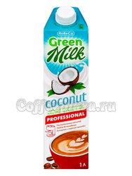 Растительный напиток Грин Милк Cocount Professional 1 л