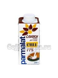 Сливки Parmalat ультрапастеризованное 11% 0,2 л.