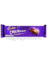 Печенье Cadbury Chocolicious Biscuits 110 г