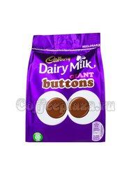 Конфеты шоколадные Cadbury Giant Buttons 119 г