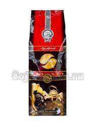 Кофе Guantanamera в зернах 500 г