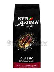 Кофе Nero Aroma в зернах Classic 1 кг