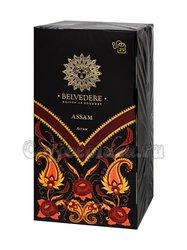 Чай Belvedere Ассам Пакетики 1,5гр 25 шт