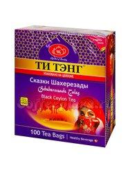 Чай Ти Тэнг Сказки Шахерезады черный в пакетиках 100 шт