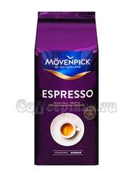 Кофе Movenpick Of Switzerland Espresso в зернах 1 кг