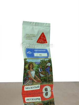 Кофе Amado молотый Куба 200 гр (для турки)
