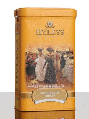 Чай Hyleys Английские Типсы 125 гр