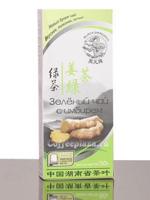 Чай Черный Дракон зеленый с имбирем 25 пакетиков