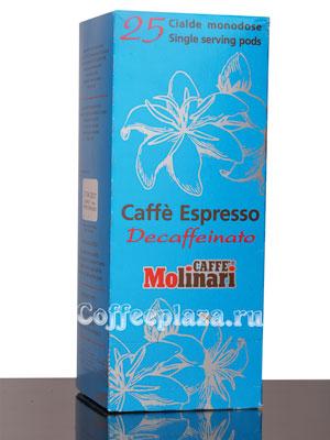 Кофе Molinari в чалдах Decaffeinato
