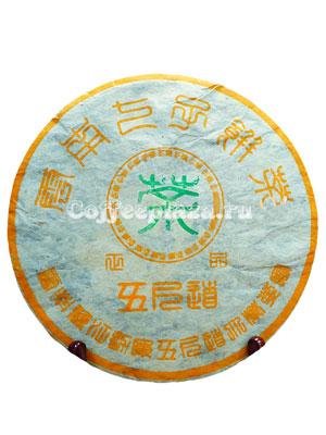12 летний И Чанг Хао  Шен Пуэр 357 гр