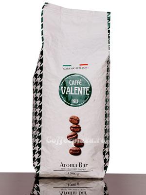 Кофе Valente в зернах Aroma Bar 1 кг
