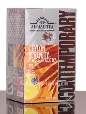 Чай Ahmad Tea Ceylon Serenity. Ахмад Цейлон серенити в пакетиках