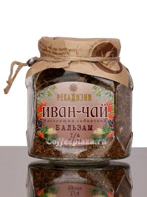 Река Жизни Иван-Чай Бальзам стекло 112 гр