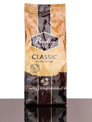 Кофе Paulig в зёрнах Classic 250 гр