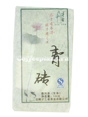 Чай Плитка 100 гр (шен) 2009 гр  A-2502