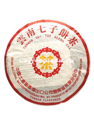 6-летний Мен Хай Чи Цзе Бинг Шу Пуэр 357гр  Жёлтая печать