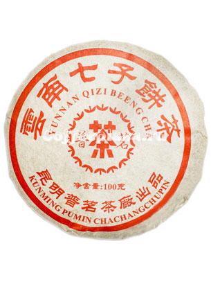 Юннаньский Пуэр (блин) 100 г