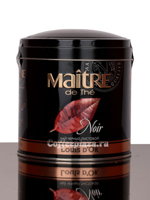 Чай Maitre Louis D`Or 150 гр