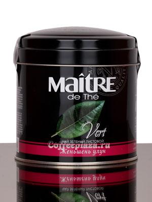 Чай Maitre Женьшень Улун 150 гр