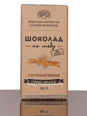 Шоколад на меду Ваниль
