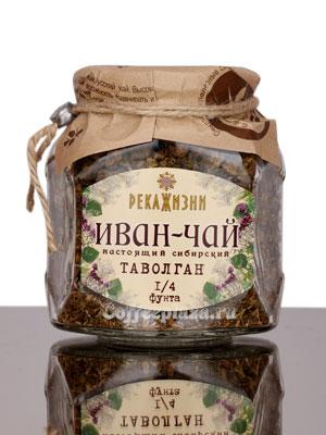 Река жизни Иван-Чай Таволган стекло 112 гр