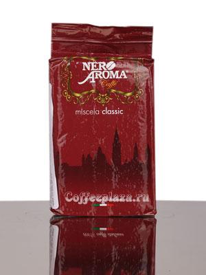 Кофе Nero Aroma молотый Classic 250 гр