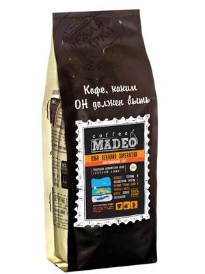 Кофе Madeo в зернах Куба 500 гр