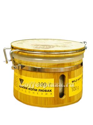 Кофе Kopi Luwak в зернах Дикий (Подарочный)