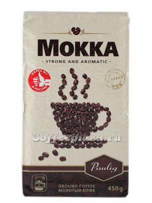 Кофе Paulig молотый Mokka 450 гр