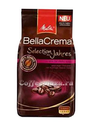 Кофе Melitta Bella Crema Sol De Peru