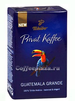 Кофе Tchibo молотый Privat Guatemala Grande 250 гр
