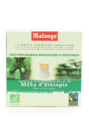 Кофе Malongo в чалдах Moka Ethiopie