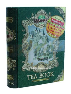 Чай Basilur Чайная книга Том 2 100 гр