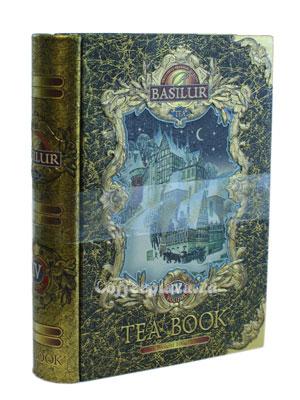 Чай Basilur Чайная книга Том 4 100 гр