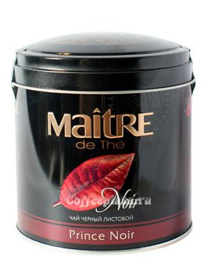 Чай Maitre Prince Noir 150 гр