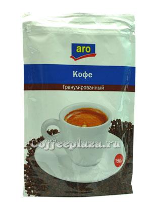 Кофе Aro растворимый гранулированный 150 гр